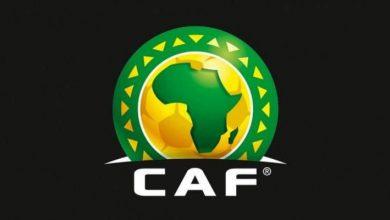 صورة تعرف على موعد تصفيات أمم أفريقيا 2021