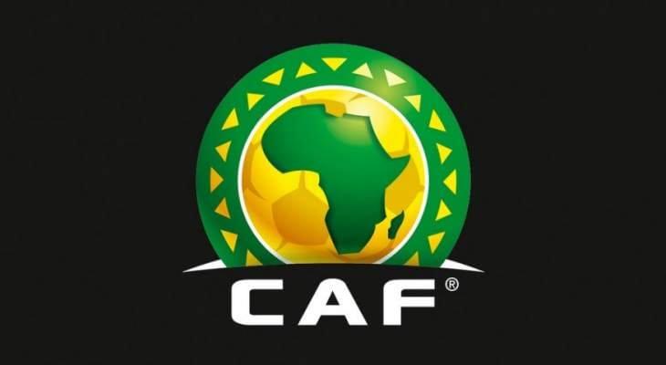 موعد تصفيات أمم أفريقيا 2021