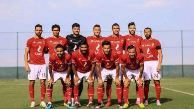 Photo of مشاهدة مباراة الأهلي والبلاستيك بث مباشر 19-7-2019