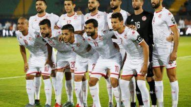 رابط بث مباشر مباراة تونس ونيجيريا بدون تقطيع 17-7-2019