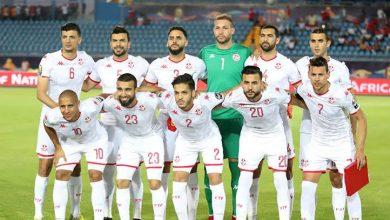 صورة مشاهدة مباراة تونس ضد نيجيريا بث مباشر 13-10-2020