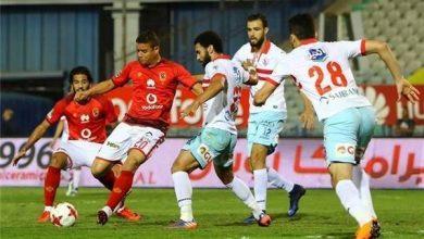 Photo of معلقي مباراة الأهلي والزمالك في كأس السوبر المصري