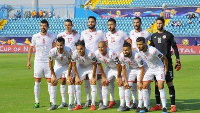 صورة تونس ضد موريتانيا .. تشكيل النسور بأمم أفريقيا 2019