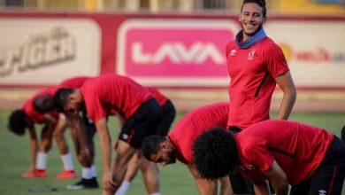 Photo of الأهلي ضد اطلع برة.. تدريبات بدنية للاعبي الأحمر
