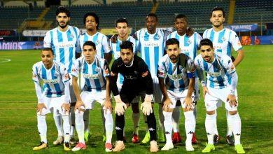 Photo of مشاهدة مباراة بيراميدز وحرس الحدود بث مباشر 30-8-2018