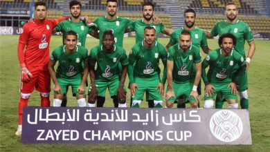 Photo of موعد مباراة الاتحاد السكندري والعربي الكويتي والقنوات الناقلة