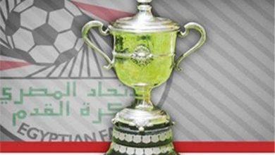 Photo of رسميا.. تقديم موعد مباراة نهائي كأس مصر