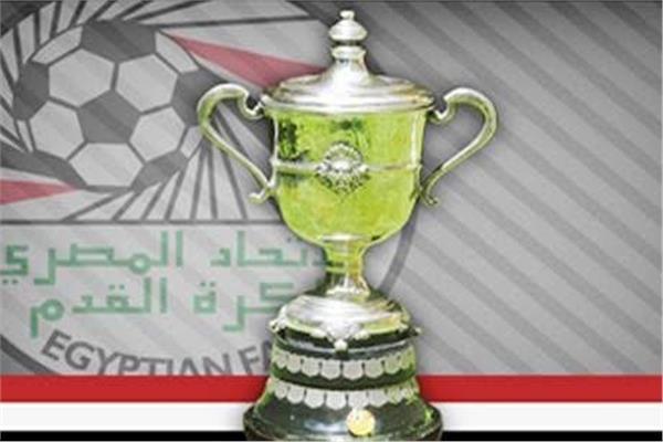 رسميا.. تقديم موعد مباراة نهائي كأس مصر