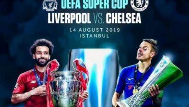 مشاهدة مباراة ليفربول وتشيلسي liverpool vs chelsea بث مباشر 14-8-2019