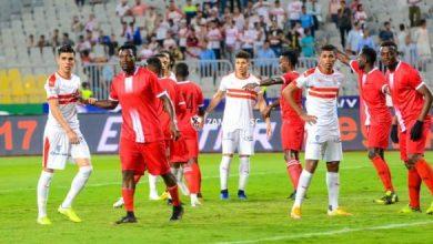 موعد مباراة الزمالك ضد جينيراسيون فوت السنغالى والقنوات الناقلة