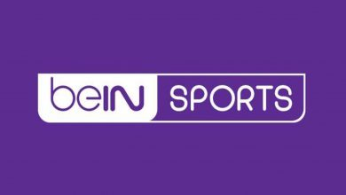Photo of تعرف على تردد بي إن سبورت الإخبارية الجديد 2020 bein sport HD