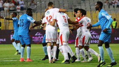 Photo of أخبار نادي الزمالك اليوم الثلاثاء 21/8/2019