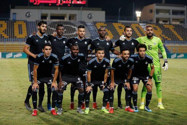 نتيجة مباراة بيراميدز وحرس الحدود في ثمن نهائي كأس مصر