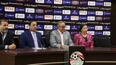Photo of مؤتمر صحفي السبت لشرح نظام المسابقات