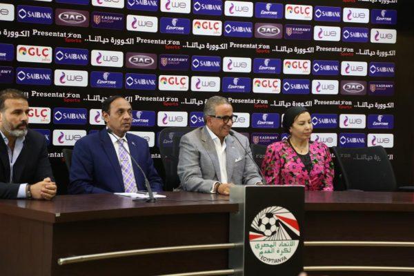 عمرو الجنايني يترأس اجتماع اتحاد الكرة المصري