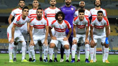 Photo of مشاهدة مباراة الزمالك والمقاصة بث مباشر 28-8-2018