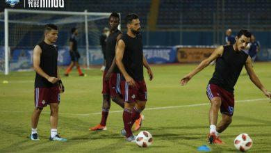 Photo of أهداف مباراة بيراميدز وإيتوال دو كونغو الشوط الاول