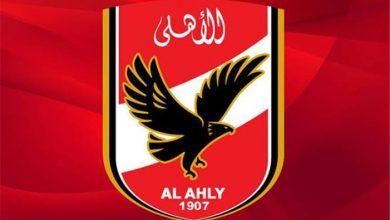 Photo of الأهلي في بيان رسمي..لن نخوض اي مباراة بالدوري قبل مواجهة الزمالك