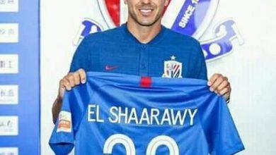 Photo of تقديم ستيفان شعراوي لاعب في صفوف شينجهاي الصيني