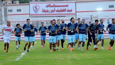 Photo of أخبار نادي الزمالك اليوم الجمعه 30/8/2019