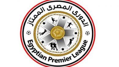 Photo of الجدول الكامل للدورى المصرى الموسم الجديد 2019/2020