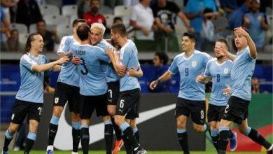 مشاهدة مباراة أمريكا وأوروجواي بث مباشر 11-9-2019