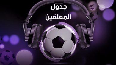 Photo of تعرف علي معلق مباراة الزمالك ضد بيراميدز في نهائي كأس مصر 2019
