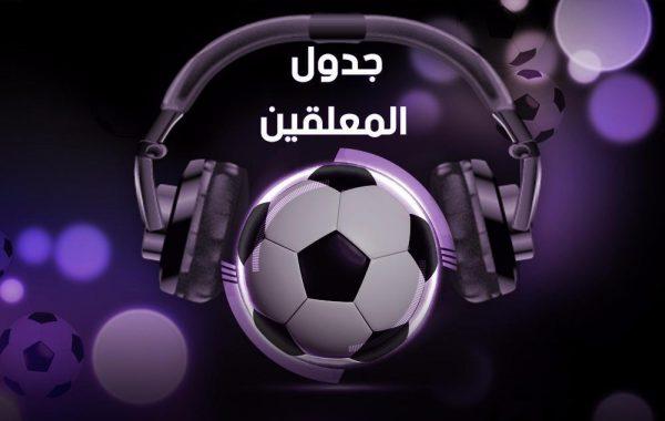 تعرف علي معلق مباراة الزمالك ضد بيراميدز في نهائي كأس مصر 2019