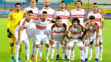 Photo of قائمة الزمالك ضد بيراميدز في نهائي كأس مصر