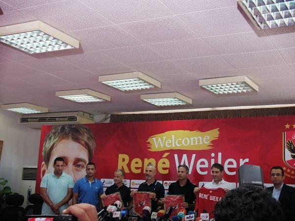 مؤتمر رينيه فايلر مدرب النادي الأهلي الجديد