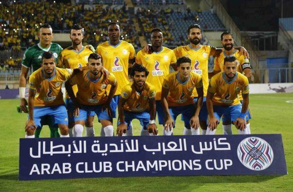 الإسماعيلي ضد الإتحاد في كأس محمد السادس