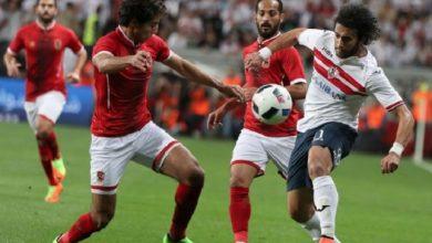 Photo of تاريخ مواجهات الأهلي والزمالك في كأس السوبر