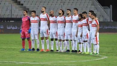 Photo of مشاهدة مباراة الزمالك ضد طنطا بث مباشر 05-01-2020