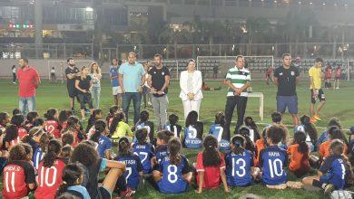 صورة مهرجان لبراعم الكرة النسائية بمشاركة 300 لاعبة
