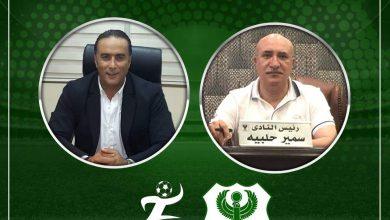 Photo of اجتماع بين برزنتيشن وإدارة النادي المصري