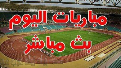 Photo of موقع ايجي ناو للبث المباشر للمباريات