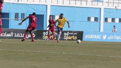 Photo of ملخص ونتيجة مباراة أهلي بنغازي ضد الإسماعيلي في البطولة العربية