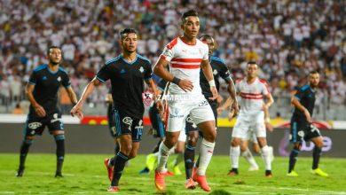 Photo of بيان من لجنة الانضباط والأخلاق بالاتحاد المصري لكرة القدم