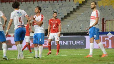 Photo of نتيجة مباراة الزمالك والأهلي في السوبر المحلى