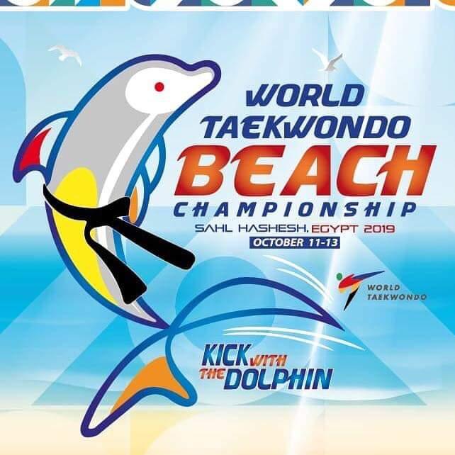 بطولة العالم الشاطئية للتايكوندو