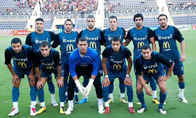 Photo of ملخص ونتيجة مباراة إنبي ضد الجونة في الدوري المصري