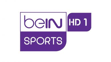 Photo of مشاهدة قناة بي ان سبورت 1 المشفرة مجانا بدون تقطيع قناة bein sports 1 hd