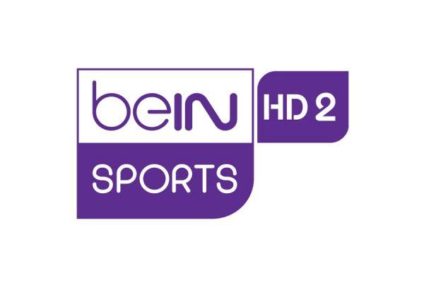 مشاهدة قناة بي ان سبورت 2 المشفرة مجانا بدون تقطيع قناة bein sports 2 hd