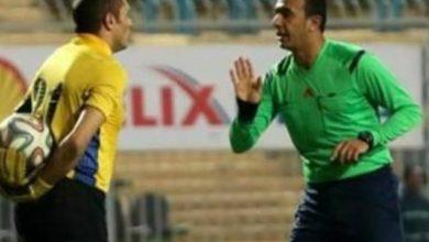 Photo of تعرف علي حكام مباريات الأحد في الدوري الممتاز