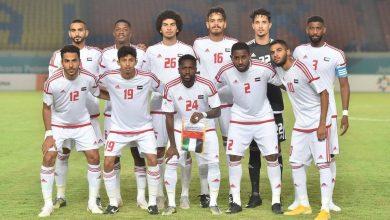 Photo of مشاهدة مباراة الإمارات وإندونيسيا بث مباشر 10-10-2019
