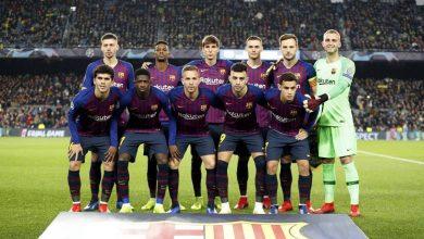 Photo of كورة اون لاين بث مباشر مباراة برشلونة وسلافيا براغ