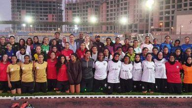 صورة منتخب الكرة النسائية لا يلتفت الي(المشتاقين)