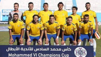 صورة قرار من مجلس إدارة نادي الإسماعيلي بشأن دخول جماهيره مباراة الرجاء