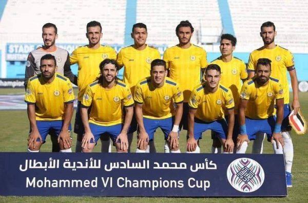 مشاهدة مباراة الإسماعيلي والجزيرة بث مباشر 23-10-2019