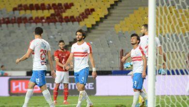 Photo of مشاهدة مباراة الزمالك ومصر المقاصة بث مباشر 3-10-2019